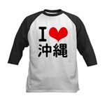 I Love Okinawa Kids Baseball Jersey