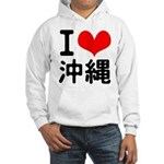 I Love Okinawa Hooded Sweatshirt