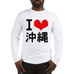 I Love Okinawa Long Sleeve T-Shirt