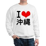 I Love Okinawa Sweatshirt