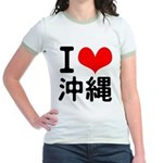 I Love Okinawa Jr. Ringer T-Shirt