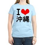 I Love Okinawa Women's Light T-Shirt