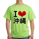 I Love Okinawa Green T-Shirt