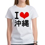 I Love Okinawa Women's T-Shirt