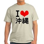 I Love Okinawa Light T-Shirt