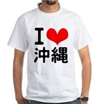 I Love Okinawa White T-Shirt