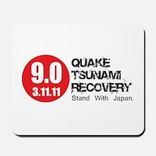 9.0 Quake Tsunami Recovery Re Mousepad