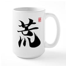 Kanji Wild Mug