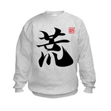 Kanji Wild Sweatshirt