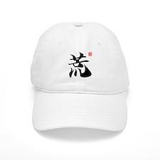 Kanji Wild Baseball Cap