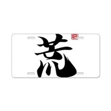 Kanji Wild Aluminum License Plate