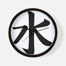 Kanji Water Wall Clock