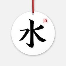 Kanji Water Ornament (Round)