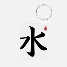 Kanji Water Aluminum Photo Keychain