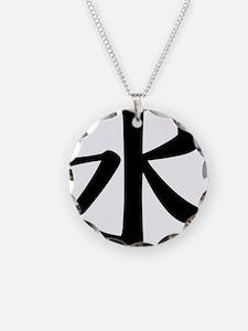 Kanji Water Necklace