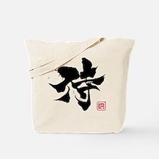 Kanji Samurai Tote Bag