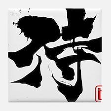 Kanji Samurai Tile Coaster
