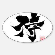Kanji Samurai Decal