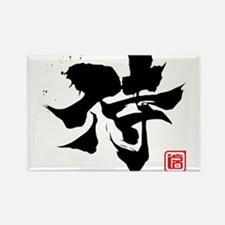 Kanji Samurai Rectangle Magnet