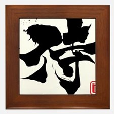 Kanji Samurai Framed Tile