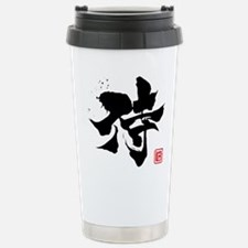 Kanji Samurai Stainless Steel Travel Mug