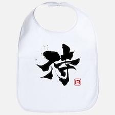 Kanji Samurai Bib