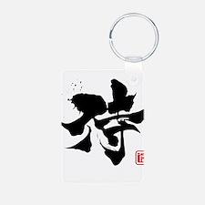 Kanji Samurai Keychains
