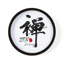 Zenz Design Series 2 Wall Clock