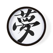 Kanji Dream Wall Clock