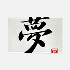 Kanji Dream Rectangle Magnet