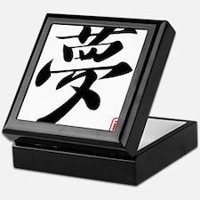 Kanji Dream Keepsake Box