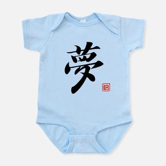 Kanji Dream Infant Bodysuit