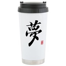Kanji Dream Ceramic Travel Mug