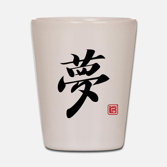 Kanji Dream Shot Glass