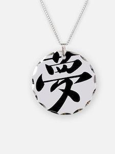 Kanji Dream Necklace