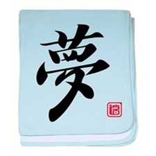 Kanji Dream baby blanket