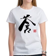 Kanji Honor Tee