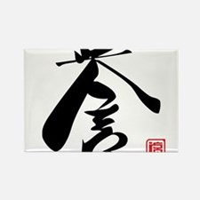 Kanji Honor Rectangle Magnet