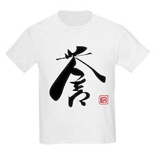 Kanji Honor T-Shirt