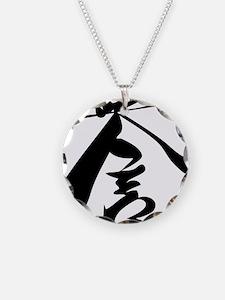 Kanji Honor Necklace
