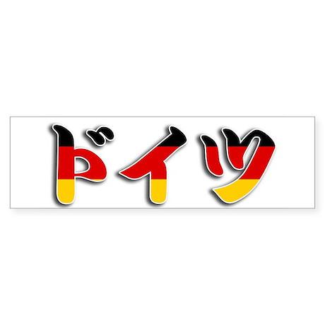 Germany Katakana Bumper Sticker