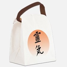 Reiki Sun Canvas Lunch Bag