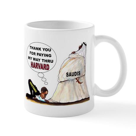MUSLIM REWARD Mug