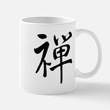 Ethnic Mug