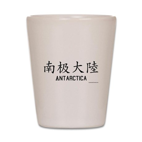 Antarctica in Chinese Shot Glass