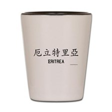 Eritrea in Chinese Shot Glass