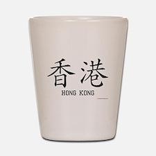Hong Kong in Chinese Shot Glass