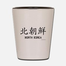 North Korea in Chinese Shot Glass
