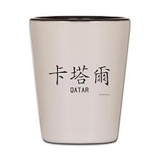 Qatar in Chinese Shot Glass
