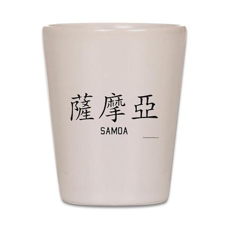 Samoa in Chinese Shot Glass